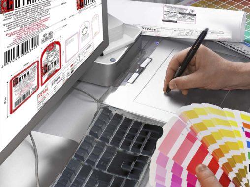 Как выбрать цвет для макета