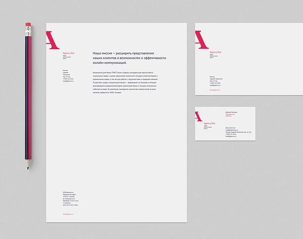 PDF - формат в печати