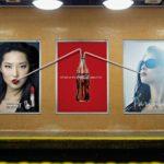 Постер: использование в рекламе и в интерьере