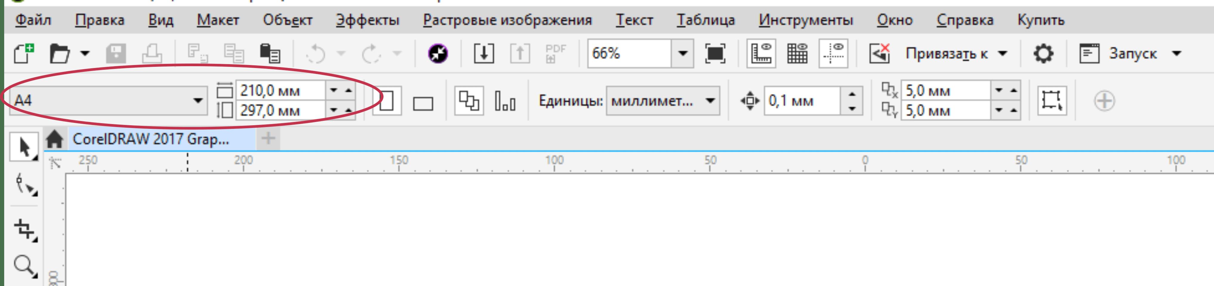Схема стрелочного индикатора уровня