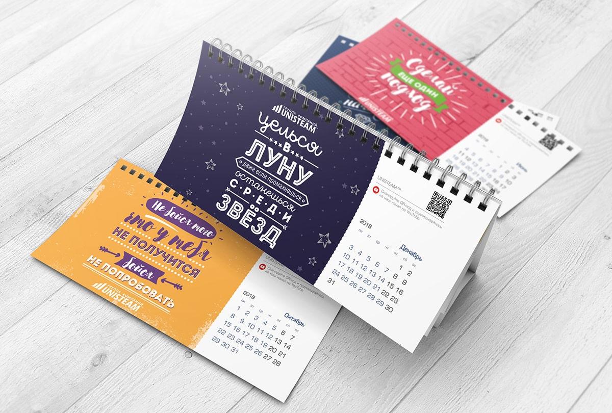 Подборка идей для корпоративного календаря