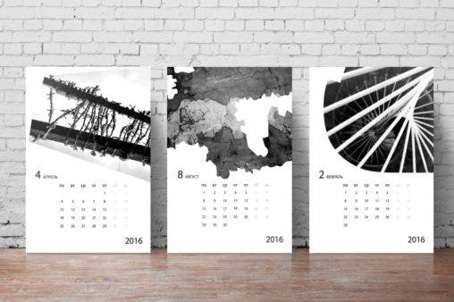 Календари в подарок партнёрам